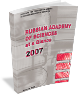 Russian Academy of Sciences at a Glance: 2007