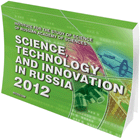 Science, Technology and Innovation in Russia: 2012