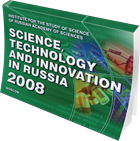 Science, Technology and Innovation in Russia: 2008